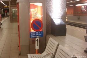 Station pré-métro De Brouckère